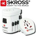 S-KROSS(エスクロス) PRO World USB(プロワールドユーエスビー) 1302530 海外用マルチ電源アダプター(USBポート付き) 1年保証(ya2a020)