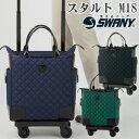 【旅行グッズ10点オマケ】SWANY(スワニー)ウォーキング...