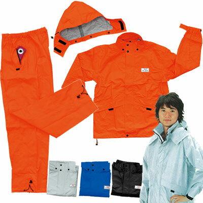 AQ-03 レインスーツ FIC-20000 ジャケット&パンツ上下セット 収納袋付き S〜3Lサイズ(fu0a025)