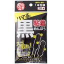 日本製 黒粘着綿棒20本(一本包装) 523096 12点迄メール便OK(je1a461)