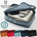milesto(ミレスト)パッキングオーガナイザー6L MLS528 取っ手付き 1点迄メール便OK(id0a086)