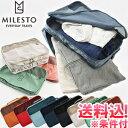 【メール便送料無料】milesto(ミレスト)パッキングオーガナイザーWポケット8L×2 MLS531-mail 取っ手付き(1通につき1点迄)(id0a179)