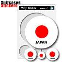 「tc150」 送料299円〜 Suitcases Sticker(スーツケースステッカー) 日の丸ステッカー02(日本国旗) SK-155 100点迄メール便OK(ze0a024)