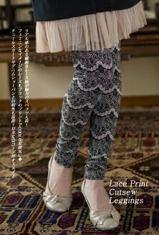 Lace Print ☆ cutsew legging / gifts • / leggings pants / レギパン support