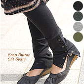 Snap button ♦ length slit spats (original adult leggings) enough support / women, tights, leg pain, black / reginspanz / women
