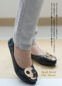 Even the skull motif ★ flat shoes and bare feet • response unfortunately, stock no! Sorry to disappoint ↓