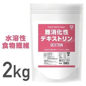 GronG(グロング) 難消化性デキストリン 水溶性食物繊