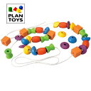 プラントイ 木のおもちゃ PLANTOYS レーシングビーズ ひも通し遊び 木製玩具 知育玩具 【あす楽対応】