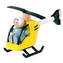 木製玩具 プラントイ ヘリコプター飛行機 プランシティー