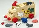 木のおもちゃ 木製玩具 サファリバス 動物の形合わせ 【あす楽対応】