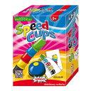 ドイツ製 アミーゴ社 スピードカップス 知育玩具 スタッキングゲーム おもちゃ 【あす楽対応】