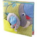 HABA ハバ社 布製クロースブックエレファント ベビー用 ゾウの親子 動物の仕掛け 知育玩具 【あす楽対応】