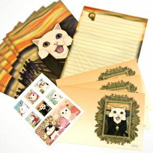 jetoy ジェトイ choochoo本舗 猫雑貨 ムンクの叫び猫のレターセット かわいいネコの便箋 ねこ 【あす楽対応】