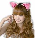 ふわふわ猫耳カチューシャ 白ピンク コスプレ ネコ耳 メイド服に あす楽