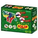 【レビューを書いてプレゼント】知育玩具 コクヨ アイクリップ 基本セット1 ブロック 50個入 IQLIP