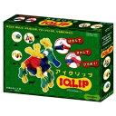 【レビューを書いてプレゼント】知育玩具 コクヨ アイクリップ 基本セット2 ブロック 88個入 IQLIP