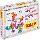 【レビューを書いてプレゼント】知育玩具 コクヨ アイクリップ パステルセット ブロック 88個入 IQLIP