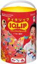 【レビューを書いてプレゼント】知育玩具 コクヨ アイクリップ ステップアップセットL ブロック IQLIP