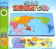 知育玩具 KUMON くもん出版 世界地図パズル 白地図付 国・社会 【あす楽対応】