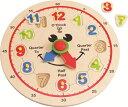 Hape ハペ社 木のおもちゃ ハッピーアワークロック 数字時計の勉強 木製玩具 知育玩具