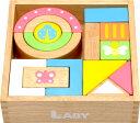 送料無料 木製知育玩具 LABY SOUNDブロックス カラフル積み木 ベビーのための木のおもちゃ