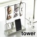 アクセサリースタンド tower(タワー) ホワイト 白 ジュエリー 収納 サングラス 眼鏡 時計 小物掛け おしゃれ インテリア