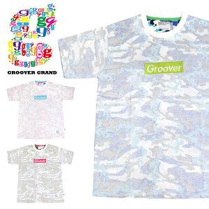 グルーバーグランド Tシャツ グリーン カモフラージュ
