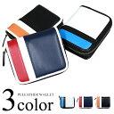 財布 メンズ 二つ折り ふたつ折り 二つ折り財布 コンパクト 小型 カラフル トリコロール 赤 ネイ
