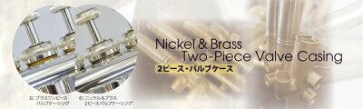 """[限定モデル]V.Bach(バック)180ML37SPトランペットスペシャルエディション""""2ピース・バルブケース"""""""