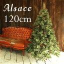 RoomClip商品情報 - クリスマスツリー 120cmアルザス クリスマスツリードイツトウヒツリーJ-120cmヌードタイプヌードツリー【送料無料】