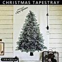 クリスマスツリー タペストリー 単品 144cm×90cm 壁掛け おしゃれ 簡単 シンプル 生地 デコレーション クリスマスタペストリー 壁 飾り イラスト インテリア 布 壁面 吊るす 絵 手作りグッズの材料にも 【ゆうパケなら送料無料】