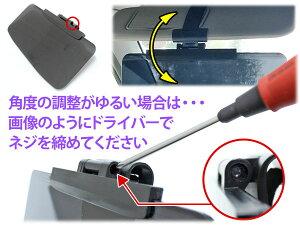 【サンバイザーUVカット車】ブラック視界確保日焼け防止SD-2302