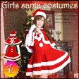 サンタクロース 衣装サンタ コスプレ セクシーレディース サンタコスチュームサンタ コスプレ ロング サンタ コスプレ