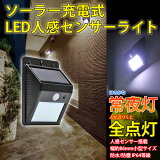 LED�����顼�饤�ȡ��ʹ����� ���� ���ż� LED������������饤�� �ڥۥ磻�� 1�ġ۾���������������ư���ء� 6res