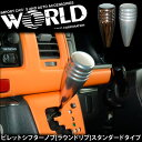 Imgrc0064858086