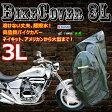 【溶けない!】バイクカバー 防水 耐熱 3L大型自動二輪車 バイクカバー オックス600D耐熱バイクカバー 防水バイクカバー 防雪 溶けないバイクカバー 超撥水 GPZ900R【送料無料】_9sale