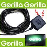 GPS アンテナNV-SB570DT NV-SB540DT NV-SB530DT ゴリラ&ミニゴリラ用パナソニック サンヨー