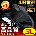 【SALE!10%OFF】 溶けない 3...