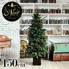 クリスマスツリーのイメージ
