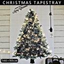 楽天Groovy【11月中旬予約】クリスマスツリー タペストリー セット 146cm×90cm 壁掛け 1枚 +LEDジュエリーライト100球のお得なセット 簡単 クリスマス もみの木おしゃれ 壁 デコ【送料無料】