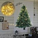 クリスマスツリー タペストリー セット 1枚 LEDジュエリーライト100球 お得なセット 144cm×90cm 壁掛け クリスマス おしゃれ 壁 デコ フェアリーライト 布 飾り 電飾 christmas tree xmas 【送料無料】