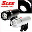 ・●自転車LEDライト、5灯LEDロード、ピスト、クロス、BMX、自転車ライト