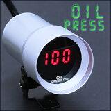 【油圧計】超小型φ36アルミデジタルメーター【DGT8104】