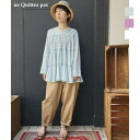 neQuittezpas ヌキテパ 010101153 COTTON VOIL TIERED TOP ティアードブラウス レーヨン 綿 ground 服 レビューキャンペーン実施中