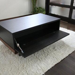 P19Jul15BNセンターテーブルローテーブルカラー|ブラック黒木目ありサイズ|幅92.7奥行56高さ38cm生産国|国産日本製福岡県主素材|無垢材・ウォールナット材硬質シート北欧収納付きリビングテーブル90cm