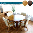 商品名  ELGA エルガ ダイニングセット 円卓 食卓 テーブルサイズ  テーブル 直径120cm 高さ70cmサイズ  チェア 幅58 奥行60 高さ88 cm生産国  タイ北欧 シンプル 5点 ミッドセンチュリー レトロモダン 丸テーブル 回転チェア オフィス