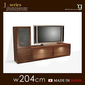 商品名  JJシリーズ 国産ブランドテレビ台2m■J J 204