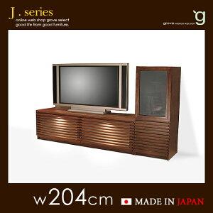 商品名  JJシリーズ 国産 テレビ台 2m■J J 204cm右置