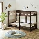 商品名 JNN 二段ベッド フレームのみナチュラル・ダークブラウンサイズ 幅103 奥行204 高さ143cm大人も子供も長く使える 2段ベッドゲストハウス 民宿 民泊 社員宿舎 学生寮ポップカジュアルデザイン