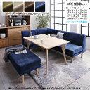 商品名  MRE120B カフェスタイルダイニング5点セット材 料  テーブル/アッシュ(突板)チェア/布張り(カバーリング)北欧テイスト ウレタン塗装 テーブル脚部 天然木無垢材